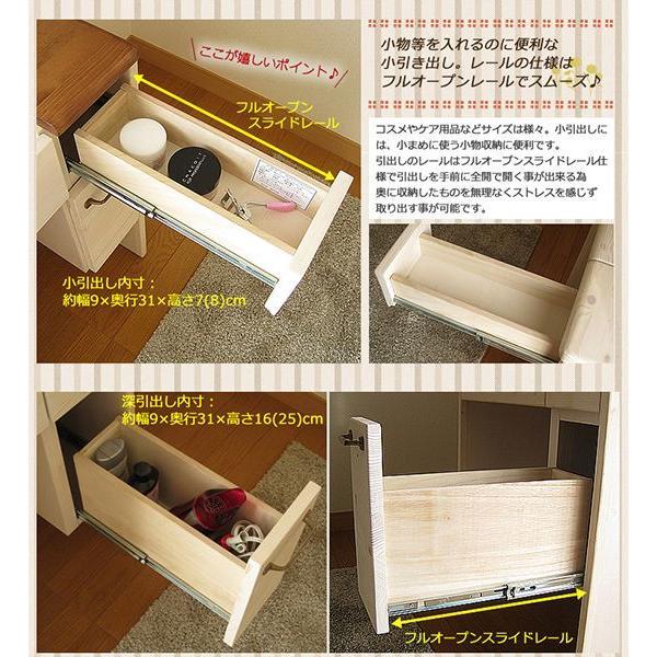 ドレッサー 白 おしゃれ 鏡台 デスク  机 椅子付 ホワイト 茶 ブラウン 北欧 コンパクト 木製 パイン無垢 65幅 開梱設置無料|ls-zero|04