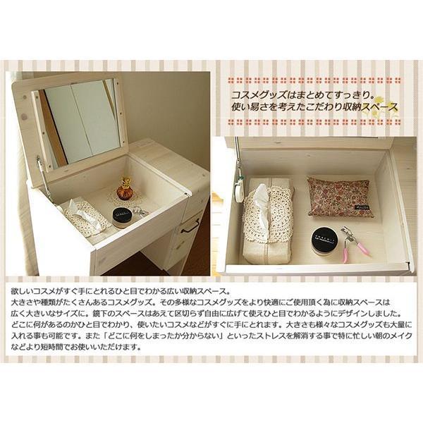 ドレッサー 白 おしゃれ 鏡台 デスク  机 椅子付 ホワイト 茶 ブラウン 北欧 コンパクト 木製 パイン無垢 65幅 開梱設置無料|ls-zero|05