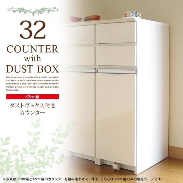 32幅センチ型 ロータイプ スリム ダストボックス ゴミ箱 分別 ペールボックス付 完成品 国産日本製 すき間収納 開梱設置配送無料