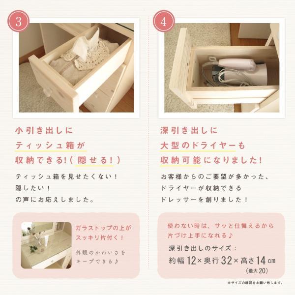 ドレッサー おしゃれ 完成品 天然木 コンパクト 白 収納 椅子付き ドレッサーテーブル 人気 送料無料|ls-zero|12