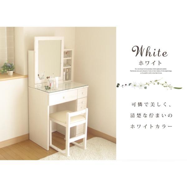 ドレッサー おしゃれ 完成品 天然木 コンパクト 白 収納 椅子付き ドレッサーテーブル 人気 送料無料|ls-zero|13