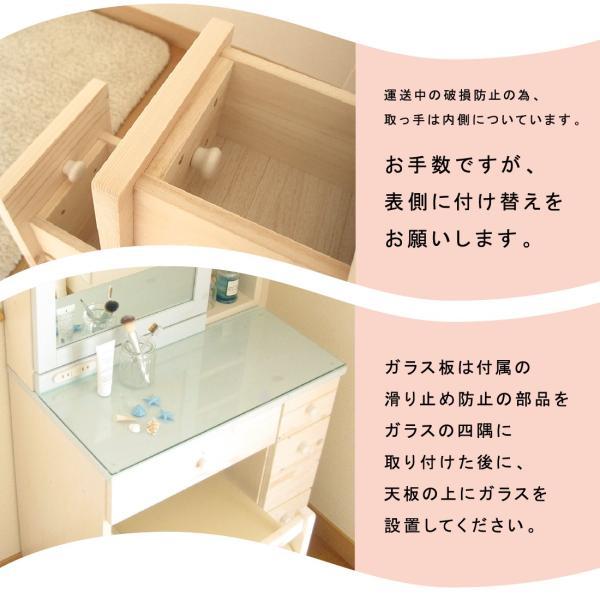 ドレッサー おしゃれ 完成品 天然木 コンパクト 白 収納 椅子付き ドレッサーテーブル 人気 送料無料|ls-zero|17