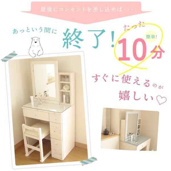 ドレッサー おしゃれ 完成品 天然木 コンパクト 白 収納 椅子付き ドレッサーテーブル 人気 送料無料|ls-zero|18