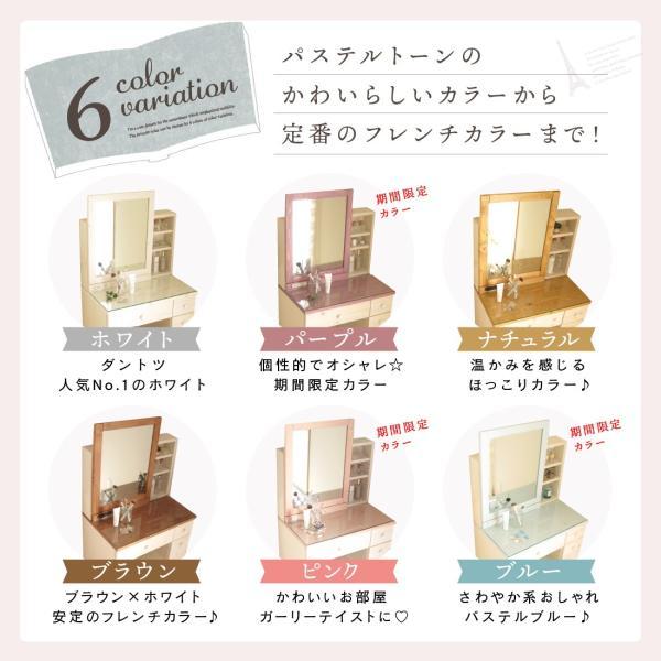 ドレッサー おしゃれ 完成品 天然木 コンパクト 白 収納 椅子付き ドレッサーテーブル 人気 送料無料|ls-zero|03