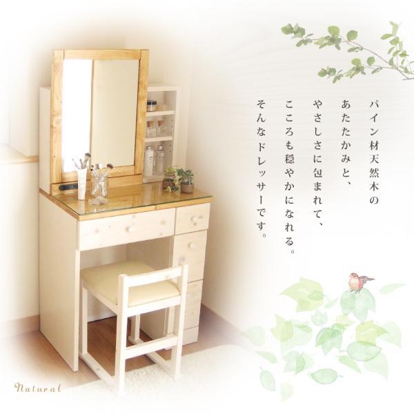 ドレッサー おしゃれ 完成品 天然木 コンパクト 白 収納 椅子付き ドレッサーテーブル 人気 送料無料|ls-zero|06