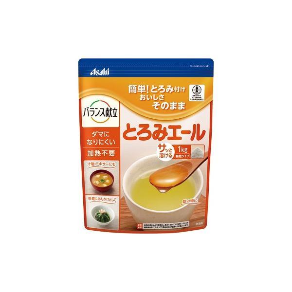 とろみエール /1kg
