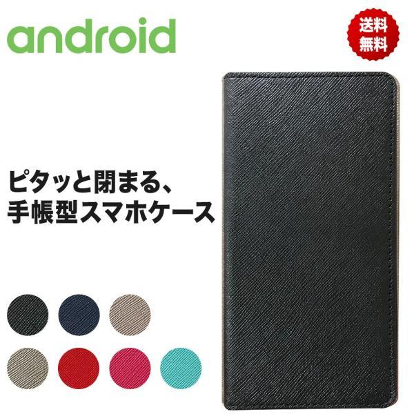 AndroidoneS7S5S4S3X5X4X3X1ケースカバー手帳型ケース手帳ツートンレザー手帳型シンプル耐衝撃ベルトなしdi