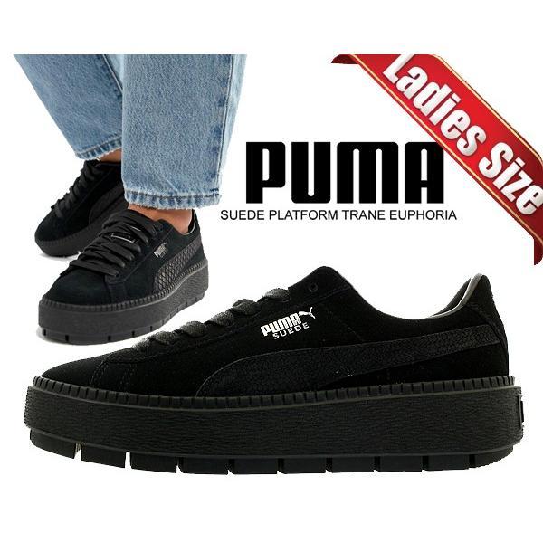 プーマ スウェード プラットフォーム PUMA SUEDE PLATFORM TRACE EUPHORIA Puma Black-Silver 369842-01 厚底 スニーカー レディース ガールズ