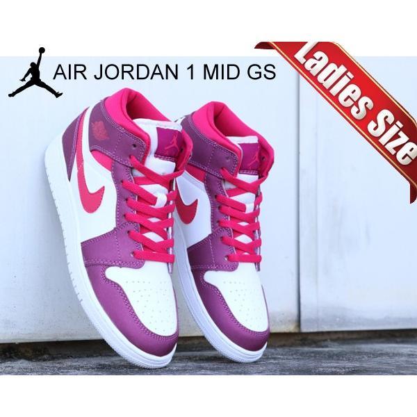 ナイキ エアジョーダン 1 レディース NIKE AIR JORDAN 1 MID(GS) true berry/rush pink-white 555112-661 ウィメンズ スニーカー ガールズ AJ