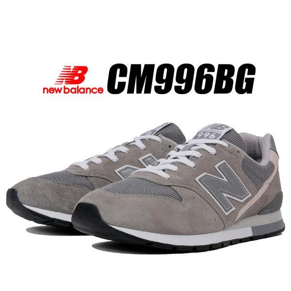 ニューバランス996NEWBALANCECM996BGwidthDスニーカー996グレーホワイトシルバーGRAYウィズD