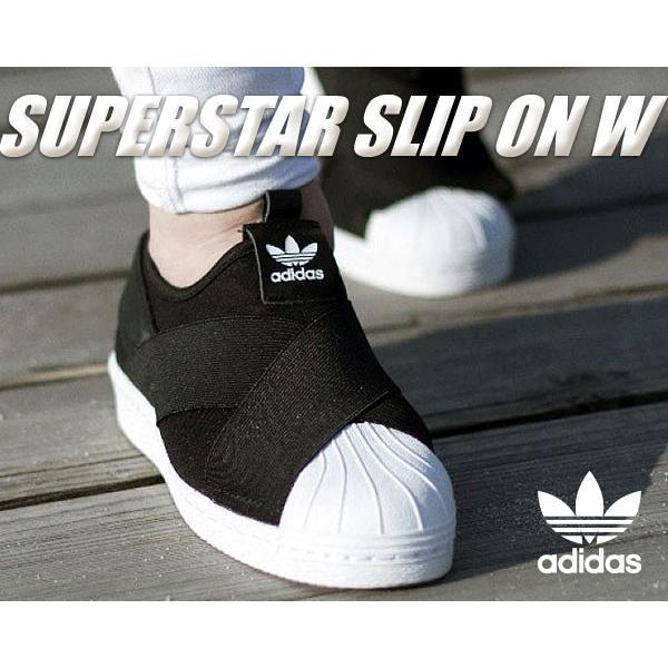 アディダス スーパースター スリッポン adidas SUPERSTAR SLIP ON W cblack/cblack-ftwht スニーカー スリッポン レディース メンズ SUPERSTAR SLIP ON