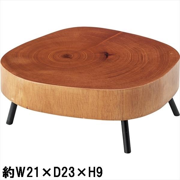 プランターベース プランター台/天然木 マホガニー 小物置き/約W21 D23 H9