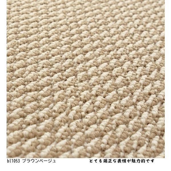 オーダーカーペット フリーカット カーペット/東リ/ボニーループ/4色/住宅用/見積もり用ページ/日本製|lucentmart-interior|16