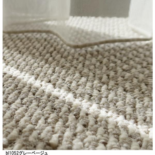 オーダーカーペット フリーカット カーペット/東リ/ボニーループ/4色/住宅用/見積もり用ページ/日本製|lucentmart-interior|06