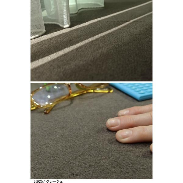 オーダーカーペット フリーカット カーペット/東リ/ウール 100% ボンフリー/8色/業務用 住宅用/見積もり用ページ/日本製|lucentmart-interior|14