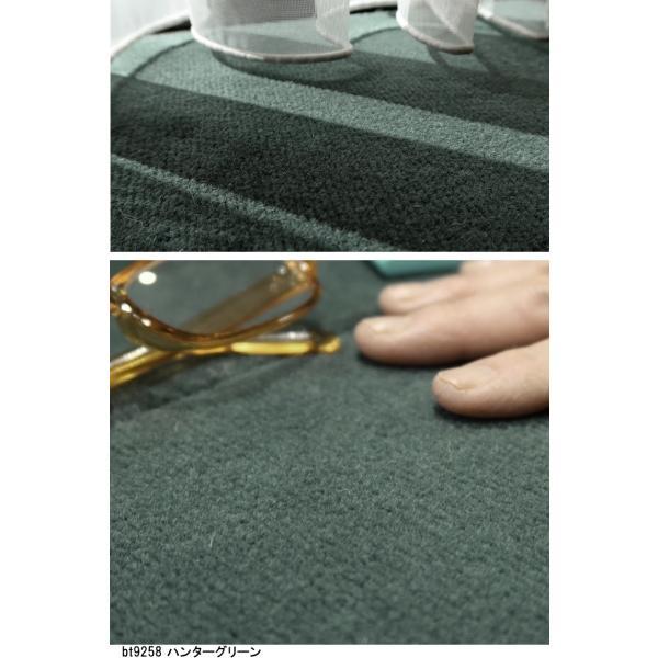 オーダーカーペット フリーカット カーペット/東リ/ウール 100% ボンフリー/8色/業務用 住宅用/見積もり用ページ/日本製|lucentmart-interior|16