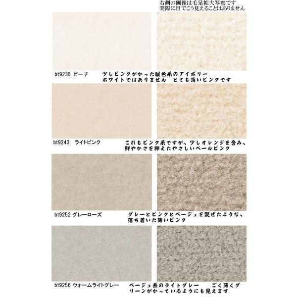 オーダーカーペット フリーカット カーペット/東リ/ウール 100% ボンフリー/8色/業務用 住宅用/見積もり用ページ/日本製|lucentmart-interior|07