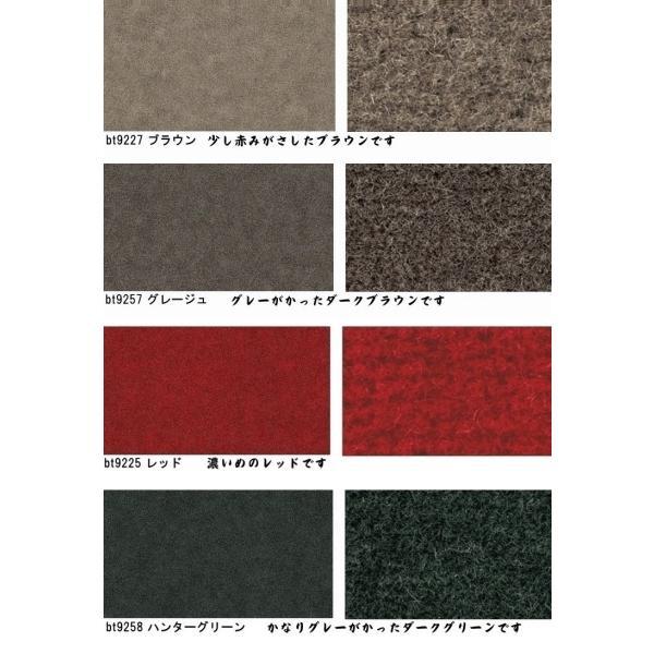 オーダーカーペット フリーカット カーペット/東リ/ウール 100% ボンフリー/8色/業務用 住宅用/見積もり用ページ/日本製|lucentmart-interior|08