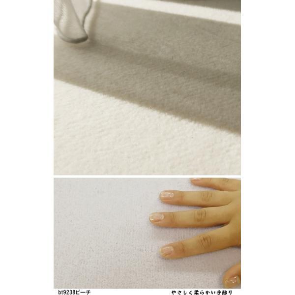 オーダーカーペット フリーカット カーペット/東リ/ウール 100% ボンフリー/8色/業務用 住宅用/見積もり用ページ/日本製|lucentmart-interior|09