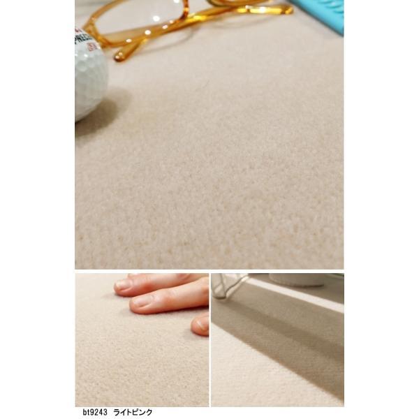 オーダーカーペット フリーカット カーペット/東リ/ウール 100% ボンフリー/8色/業務用 住宅用/見積もり用ページ/日本製|lucentmart-interior|10