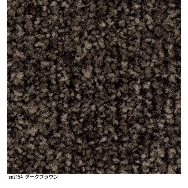 オーダーカーペット フリーカット カーペット/東リ/エミネンス/4色/業務用 住宅用/見積もり用ページ/日本製|lucentmart-interior|11