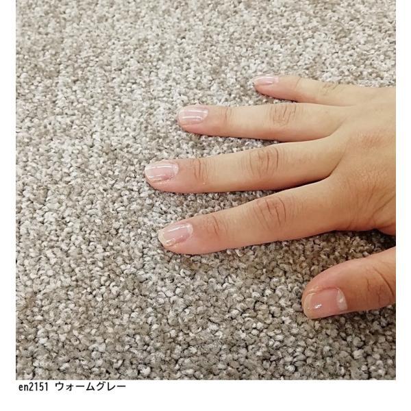 オーダーカーペット フリーカット カーペット/東リ/エミネンス/4色/業務用 住宅用/見積もり用ページ/日本製|lucentmart-interior|12