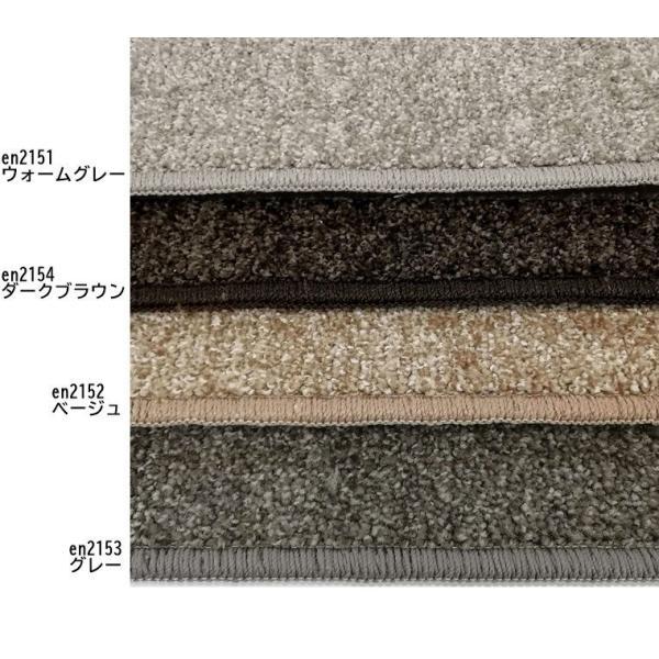オーダーカーペット フリーカット カーペット/東リ/エミネンス/4色/業務用 住宅用/見積もり用ページ/日本製|lucentmart-interior|14