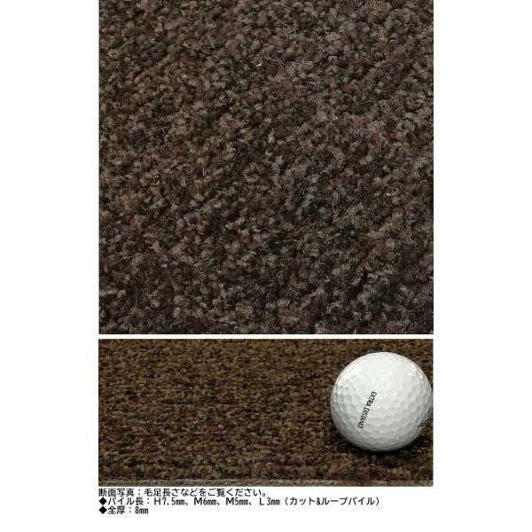 オーダーカーペット フリーカット カーペット/東リ/エミネンス/4色/業務用 住宅用/見積もり用ページ/日本製|lucentmart-interior|15