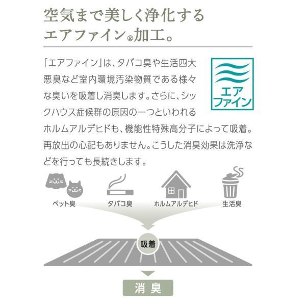 オーダーカーペット フリーカット カーペット/東リ/エミネンス/4色/業務用 住宅用/見積もり用ページ/日本製|lucentmart-interior|16