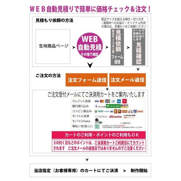 オーダーカーペット フリーカット カーペット/東リ/エミネンス/4色/業務用 住宅用/見積もり用ページ/日本製|lucentmart-interior|19