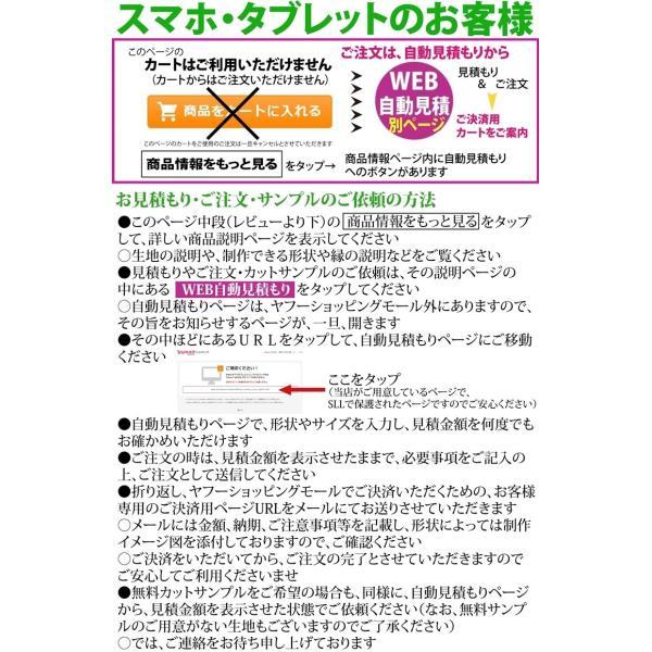 オーダーカーペット フリーカット カーペット/東リ/エミネンス/4色/業務用 住宅用/見積もり用ページ/日本製|lucentmart-interior|20
