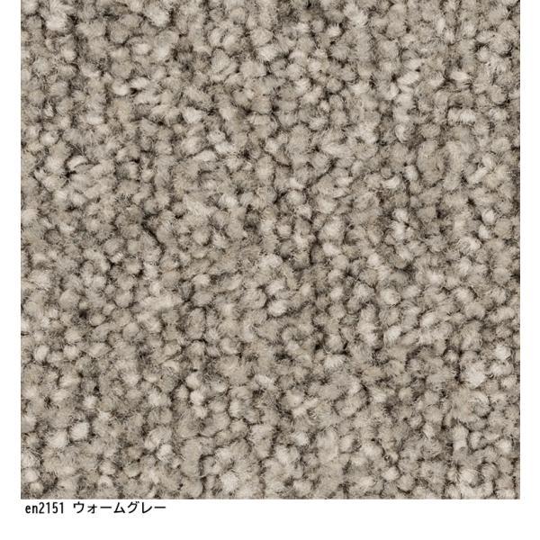オーダーカーペット フリーカット カーペット/東リ/エミネンス/4色/業務用 住宅用/見積もり用ページ/日本製|lucentmart-interior|08