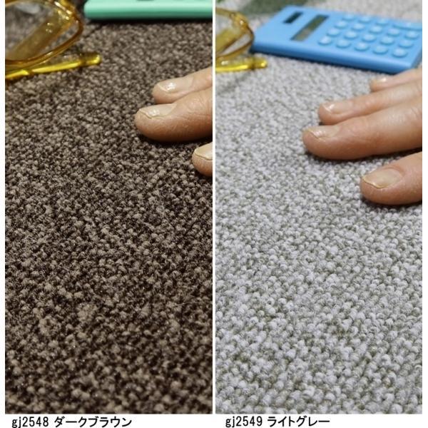 オーダーカーペット フリーカット カーペット/東リ/グレース/9色/業務用 住宅用/見積もり用ページ/日本製|lucentmart-interior|15