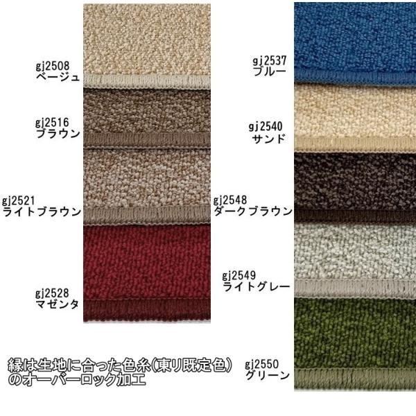 オーダーカーペット フリーカット カーペット/東リ/グレース/9色/業務用 住宅用/見積もり用ページ/日本製|lucentmart-interior|17
