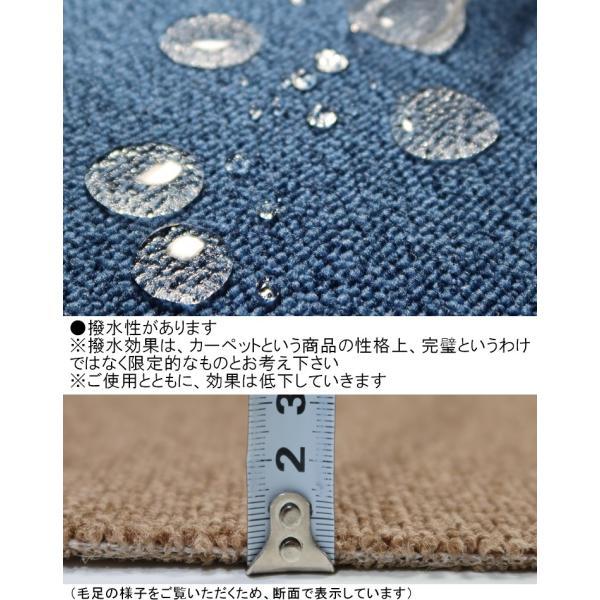 オーダーカーペット フリーカット カーペット/東リ/グレース/9色/業務用 住宅用/見積もり用ページ/日本製|lucentmart-interior|18