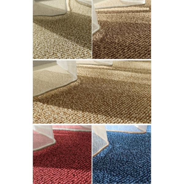 オーダーカーペット フリーカット カーペット/東リ/グレース/9色/業務用 住宅用/見積もり用ページ/日本製|lucentmart-interior|06
