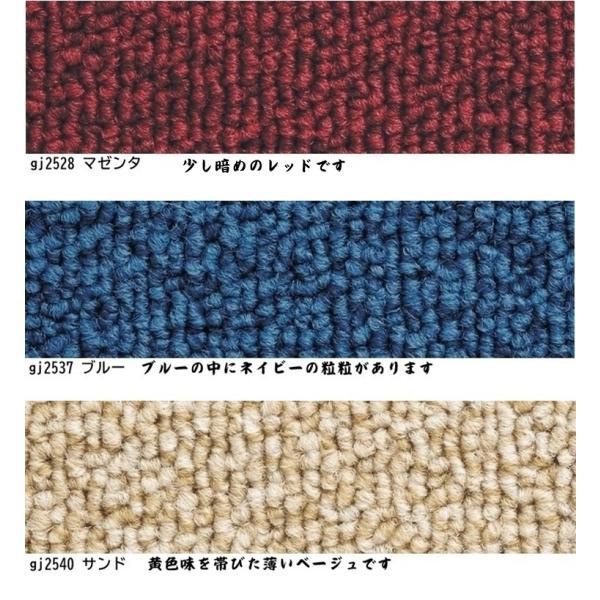 オーダーカーペット フリーカット カーペット/東リ/グレース/9色/業務用 住宅用/見積もり用ページ/日本製|lucentmart-interior|09