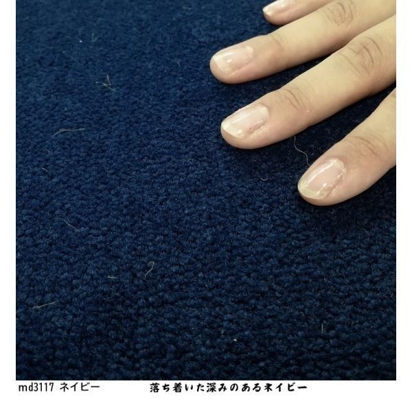 オーダーカーペット フリーカット カーペット/東リ/レモード/10色/業務用 住宅用/見積もり用ページ/日本製 lucentmart-interior 14