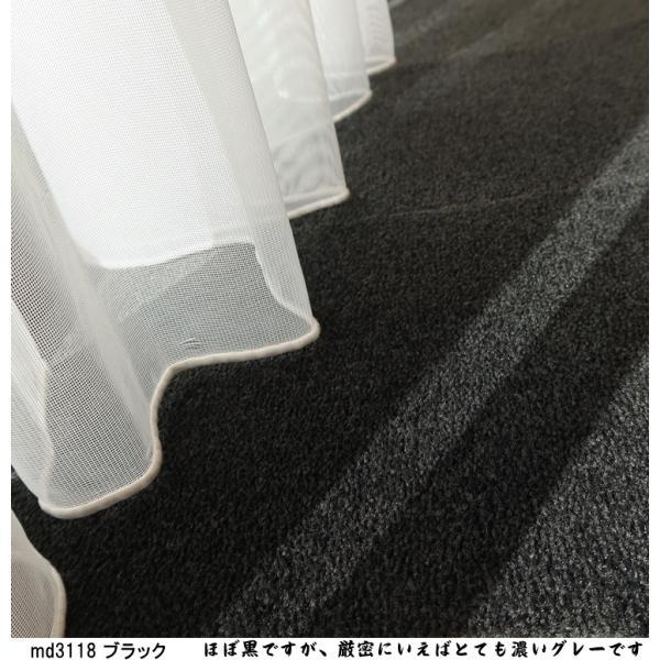オーダーカーペット フリーカット カーペット/東リ/レモード/10色/業務用 住宅用/見積もり用ページ/日本製 lucentmart-interior 15