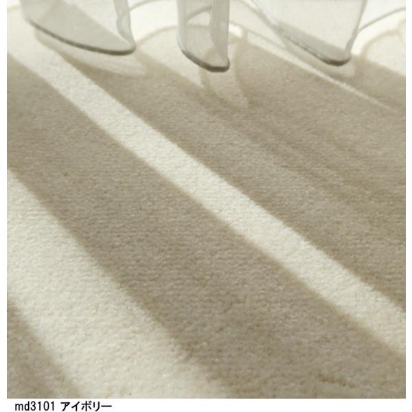 オーダーカーペット フリーカット カーペット/東リ/レモード/10色/業務用 住宅用/見積もり用ページ/日本製 lucentmart-interior 08