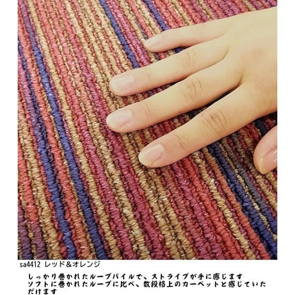 キッチンマット 廊下敷き/東リ/シャサーヌ/80×250cm 長方形 楕円 他/2色/業務用 住宅用/日本製|lucentmart-interior|12