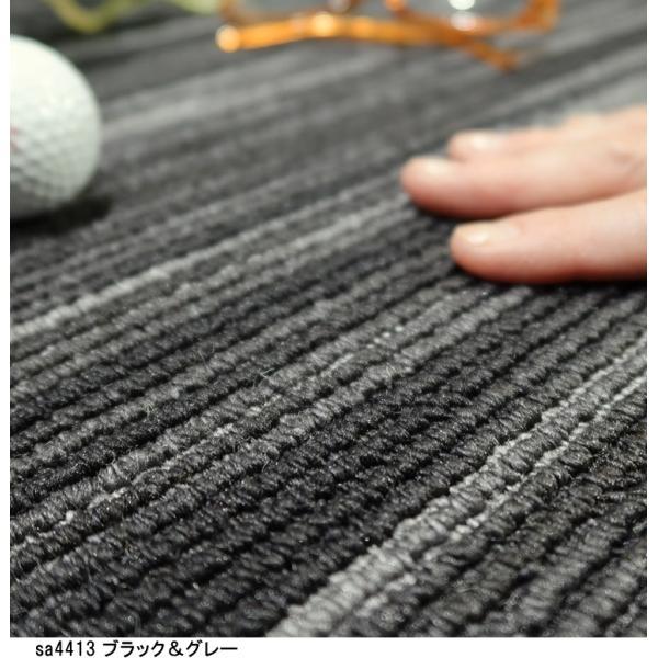 キッチンマット 廊下敷き/東リ/シャサーヌ/80×250cm 長方形 楕円 他/2色/業務用 住宅用/日本製|lucentmart-interior|15