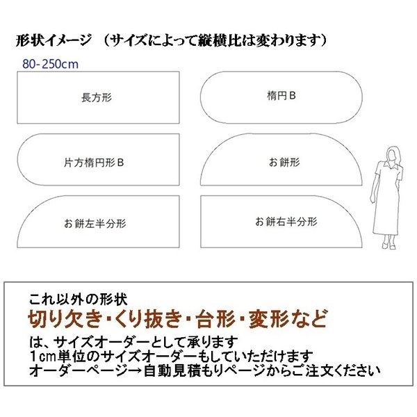 キッチンマット 廊下敷き/東リ/シャサーヌ/80×250cm 長方形 楕円 他/2色/業務用 住宅用/日本製|lucentmart-interior|03