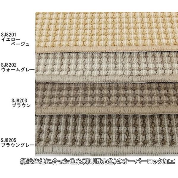 オーダーカーペット フリーカット カーペット/東リ/セグエ/4色/住宅用/見積もり用ページ/日本製 lucentmart-interior 17