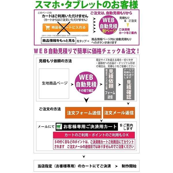オーダーカーペット フリーカット カーペット/東リ/セグエ/4色/住宅用/見積もり用ページ/日本製 lucentmart-interior 18