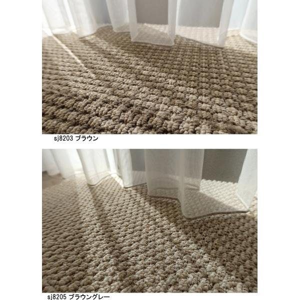 オーダーカーペット フリーカット カーペット/東リ/セグエ/4色/住宅用/見積もり用ページ/日本製 lucentmart-interior 06