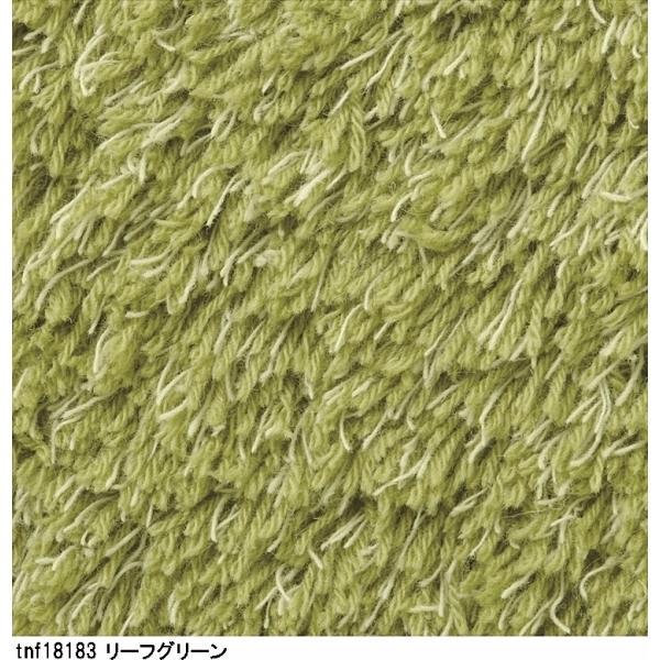 オーダーラグ オーダー ラグ シャギーラグ/東リ/ウール 100% ベーシックウール40mm/6色/見積もり用ページ/日本製 lucentmart-interior 10