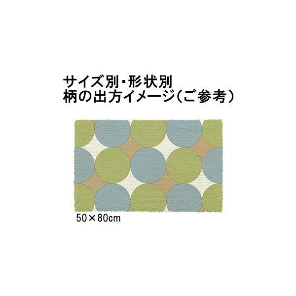 オーダーラグ オーダーカーペット ラグ/東リ/TOM4908/防臭 手洗い可能/長方形・円形・楕円形/見積もり用ページ|lucentmart-interior|08