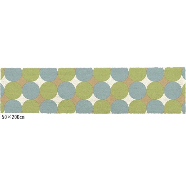 オーダーラグ オーダーカーペット ラグ/東リ/TOM4908/防臭 手洗い可能/長方形・円形・楕円形/見積もり用ページ|lucentmart-interior|09