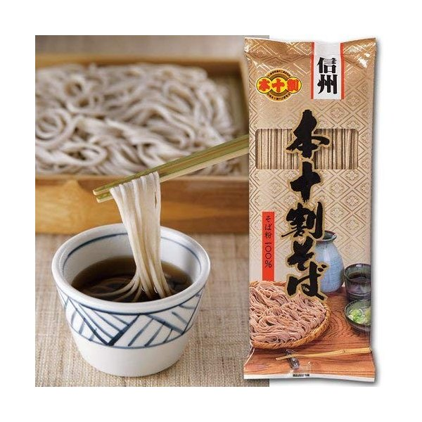 信州戸隠そば 本十割そば 乾麺 200g×1袋 (ホ-1) lucia0322